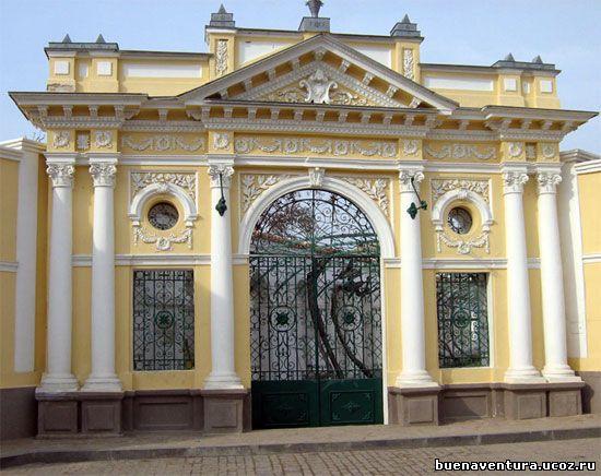 Отдых в Николаевке